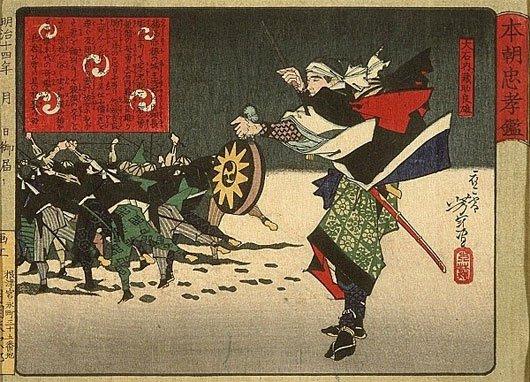Huyền thoại có thật về cuộc trả thù đẫm máu của 47 samurai mất chủ ở Nhật bản - Ảnh 4.