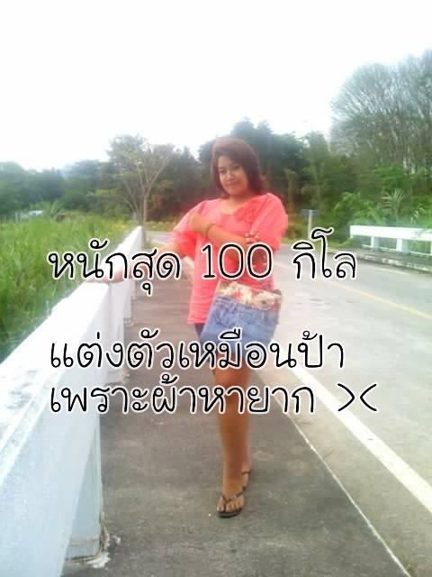 Vẫn biết Thái Lan có nền chuyển giới xuất sắc, nhưng trường hợp này thì thật quá kinh ngạc - Ảnh 10.