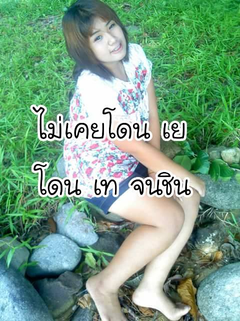 Vẫn biết Thái Lan có nền chuyển giới xuất sắc, nhưng trường hợp này thì thật quá kinh ngạc - Ảnh 11.