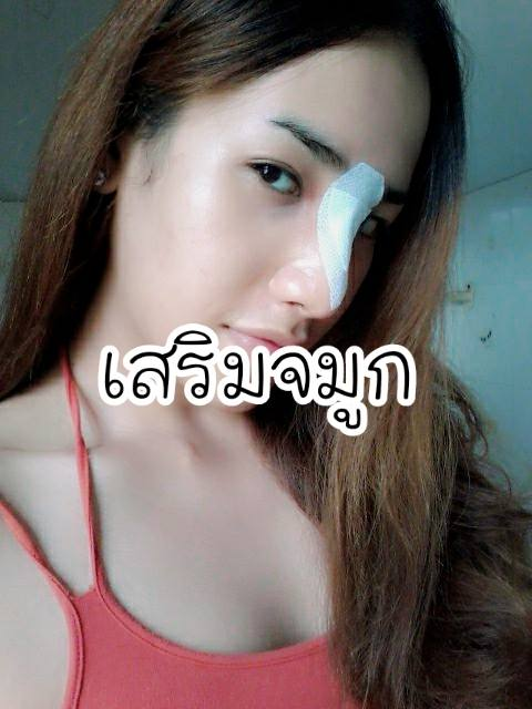 Vẫn biết Thái Lan có nền chuyển giới xuất sắc, nhưng trường hợp này thì thật quá kinh ngạc - Ảnh 13.