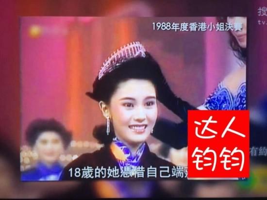 Hoa hậu Hong Kong đẹp nhất lịch sử và hai lần mang tiếng giật chồng - Ảnh 2.