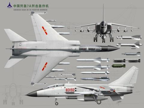 Su-24 đối diện với JH-7  - Ảnh 2.