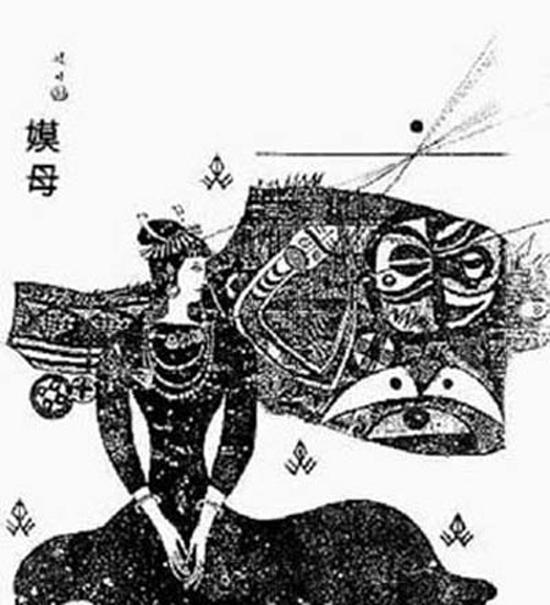 Sự thật đằng sau những người phụ nữ bị chê nhan sắc xấu xí nhất Trung Quốc - Ảnh 3.