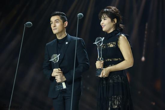 Hồ Ca và Triệu Lệ Dĩnh giành chiến thắng tại Lễ trao giải Kim Ưng 2016 - Ảnh 5.