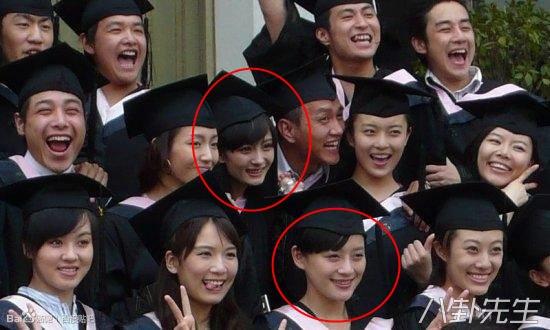 Sao Hoa ngữ: Học chung một mái trường, tình duyên hai ngả - Ảnh 5.
