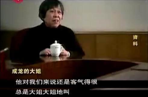 Tiết lộ gây sốc: Thành Long có 2 người anh và 2 người chị ruột hơn 40 năm chưa từng gặp mặt - Ảnh 5.