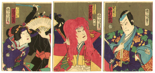 Giải mã 5 tin đồn phổ biến về đội quân Ninja trứ danh của Nhật Bản - Ảnh 6.