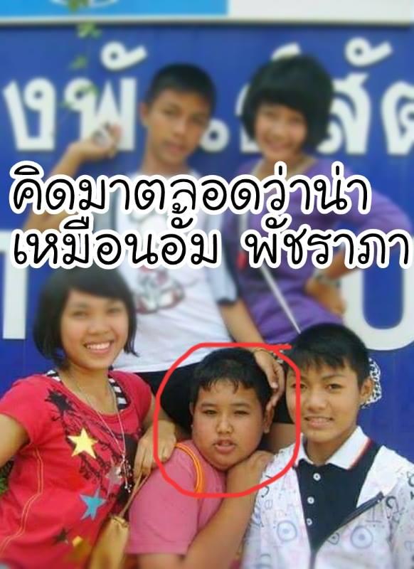 Vẫn biết Thái Lan có nền chuyển giới xuất sắc, nhưng trường hợp này thì thật quá kinh ngạc - Ảnh 6.