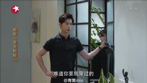 """Liệu khán giả có dần bị """"ngấy"""" với cảnh hôn của Dương Dương và Trịnh Sảng? - Ảnh 6."""