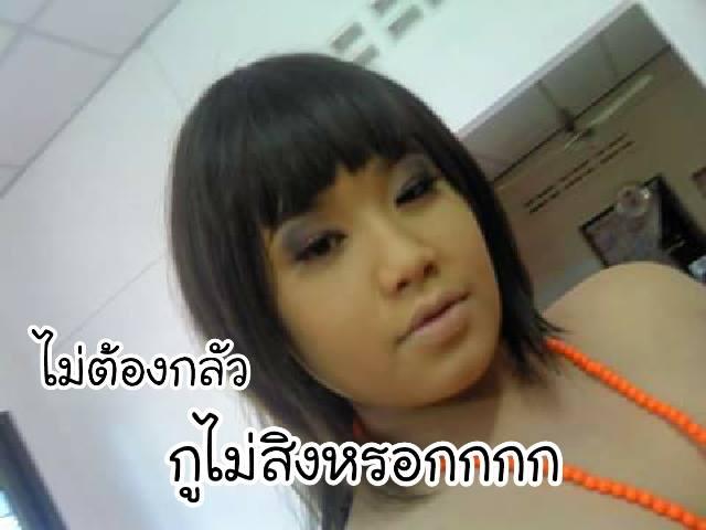 Vẫn biết Thái Lan có nền chuyển giới xuất sắc, nhưng trường hợp này thì thật quá kinh ngạc - Ảnh 7.