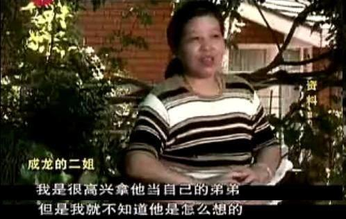Tiết lộ gây sốc: Thành Long có 2 người anh và 2 người chị ruột hơn 40 năm chưa từng gặp mặt - Ảnh 7.