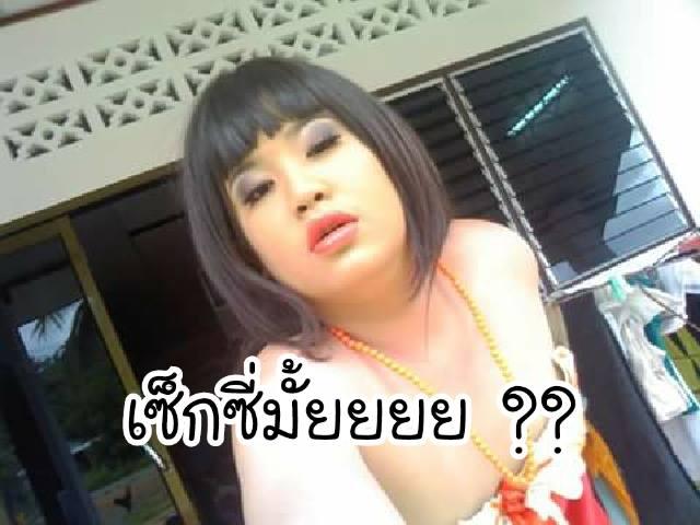 Vẫn biết Thái Lan có nền chuyển giới xuất sắc, nhưng trường hợp này thì thật quá kinh ngạc - Ảnh 8.