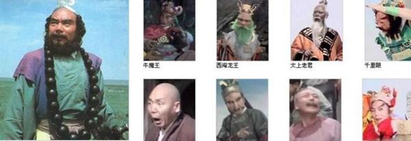 Những diễn viên có tài biến hóa đa dạng trên màn ảnh - Ảnh 8.