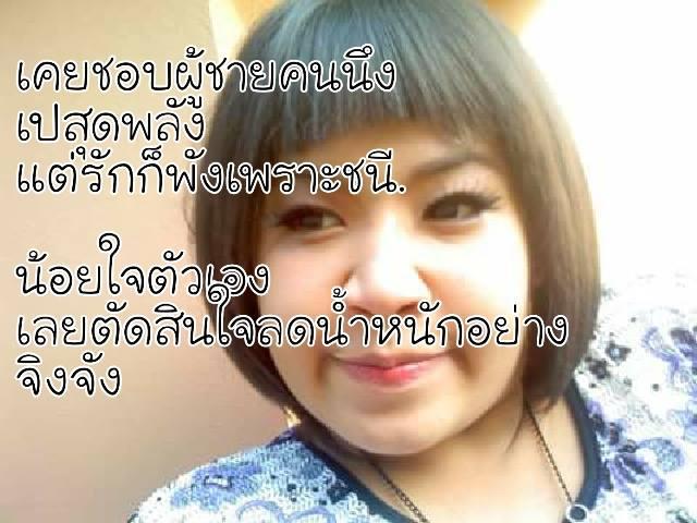 Vẫn biết Thái Lan có nền chuyển giới xuất sắc, nhưng trường hợp này thì thật quá kinh ngạc - Ảnh 9.