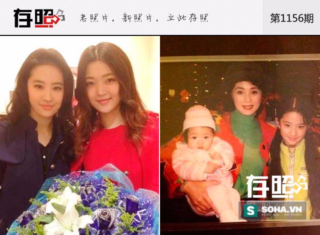 Những bức ảnh chứng minh nhan sắc sao nữ Hoa ngữ là nhờ gen tốt - Ảnh 7.