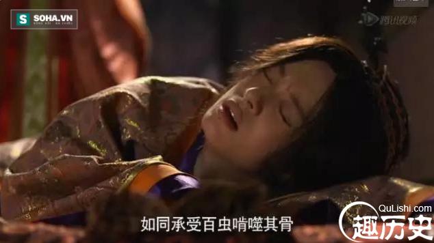 Cổ thuật - nỗi ám ảnh muôn đời của các Hoàng đế Trung Hoa - Ảnh 2.