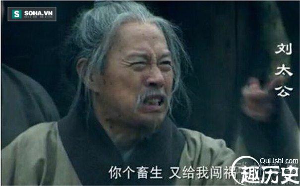Lưu Bang -  Hoàng đế khét tiếng bất hiếu trong lịch sử Trung Quốc - Ảnh 1.