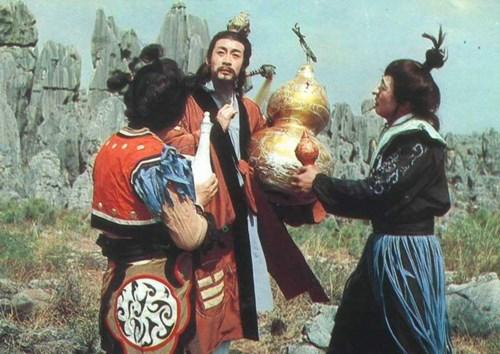 Những pháp bảo mạnh nhất trong truyện Tây Du Ký! - Ảnh 2.