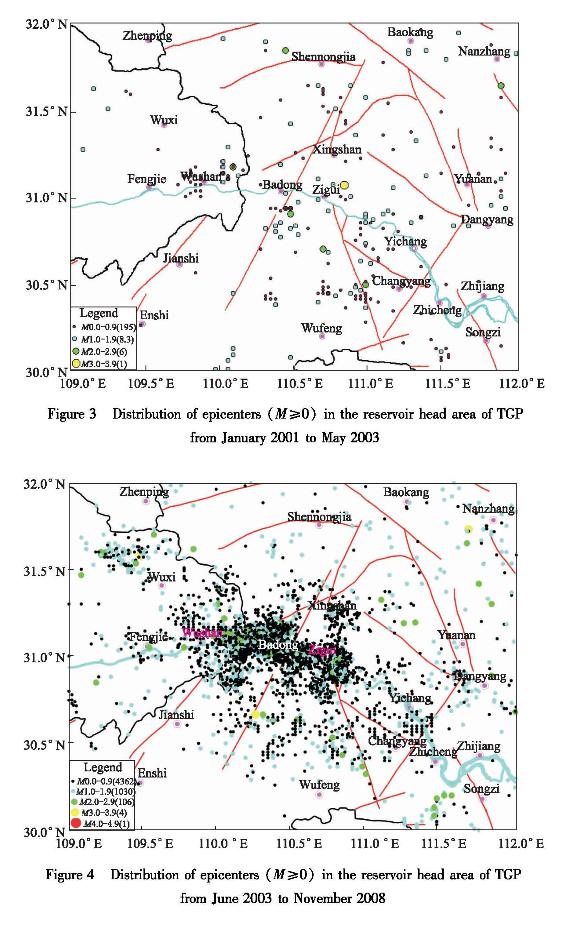 Thủy điện: Trung Quốc xuất khẩu tai họa sang các nước châu Phi và Đông Nam Á? - Ảnh 4.