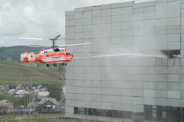 Trực thăng chữa cháy cho Cảnh sát PCCC Việt Nam: Tốt nhất thế giới - Nhìn là ưng ngay - Ảnh 3.