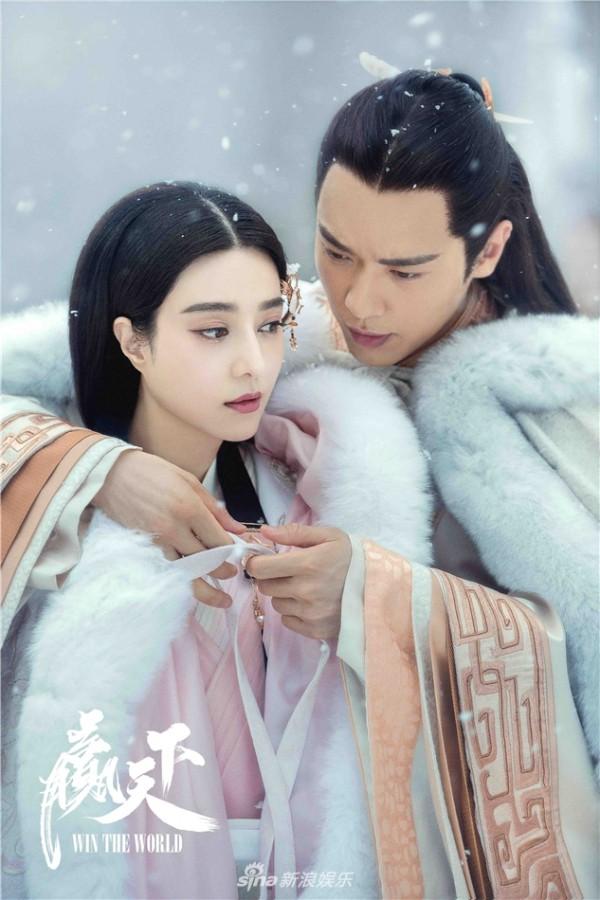 Phim mới của Phạm Băng Băng bị ném đá vì cảnh nóng và bóp méo lịch sử - Ảnh 7.