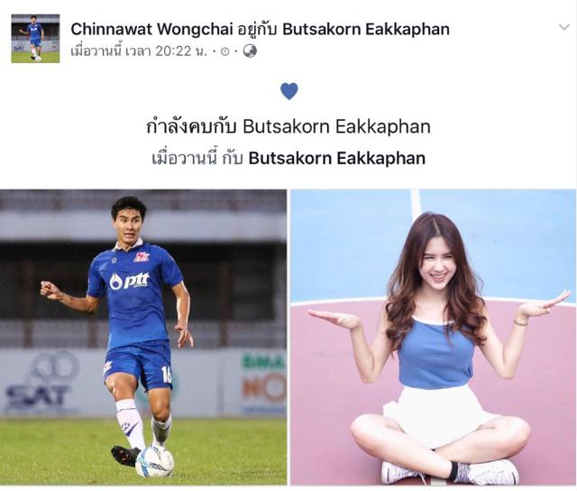 Sao trẻ Thái Lan cưa đổ nữ nhân viên liên đoàn xinh như mộng - Ảnh 1.