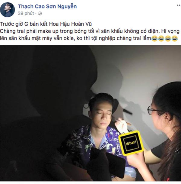 Chuyện hy hữu chưa từng có xảy ra tại Bán kết Hoa hậu Hoàn vũ Việt Nam 2017 - Ảnh 2.