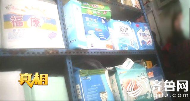 Tã giấy người lớn sản xuất từ phế liệu bốc mùi, mang mầm bệnh hại người tiêu dùng - Ảnh 9.