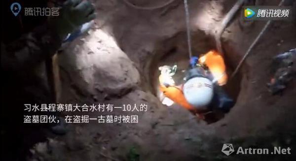 Xâm phạm mộ cổ, 10 kẻ cắp ngay lập tức nhận quả báo - Ảnh 2.