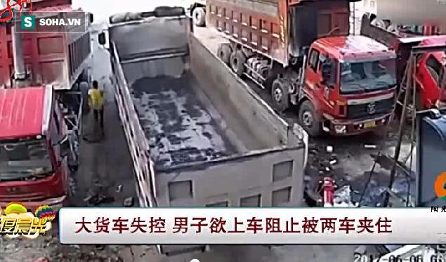 Cố chặn chiếc xe tải đang mất lái, người đàn ông chết thảm - Ảnh 1.