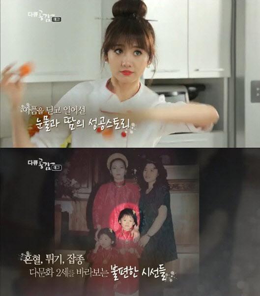 Hari Won được làm phim, phát sóng trên truyền hình Hàn Quốc - Ảnh 5.