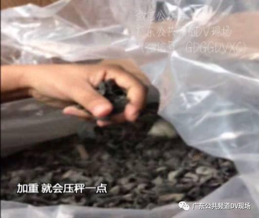 Phát hiện mộc nhĩ ngâm chất hóa học độc hại để tăng trọng ở Trung Quốc, rất gần Việt Nam - Ảnh 1.