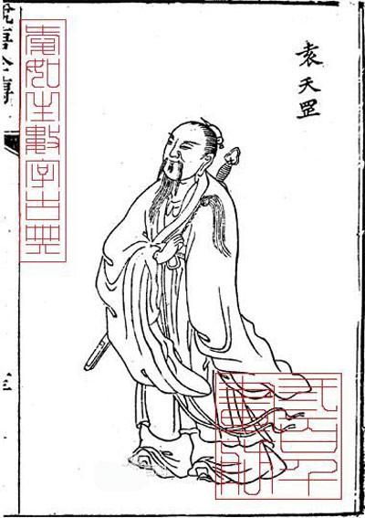 10 nhân vật thông minh kiệt xuất nhất lịch sử TQ: Gia Cát Lượng, Lưu Bá Ôn không lọt top 3 - Ảnh 5.