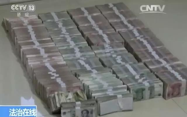 Hi hữu: Hợp sức cướp kho tiền của ngân hàng nhưng 2 nghi phạm hoàn toàn không biết nhau - Ảnh 5.
