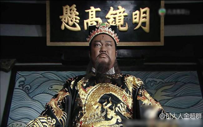 Dồn toàn bộ tâm sức cho vai Bao Công, cuộc đời Kim Siêu Quần gặp nhiều hậu quả xấu về sau   - Ảnh 2.