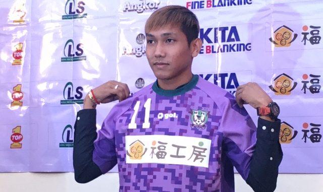 Theo bước Công Phượng đến Nhật Bản, Messi Campuchia trải qua 8 tháng đen tối - Ảnh 1.