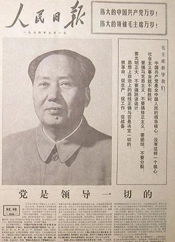 Bức ảnh chứng minh ông Tập Cận Bình được đối xử với vị thế như lãnh tụ TQ Mao Trạch Đông - Ảnh 1.