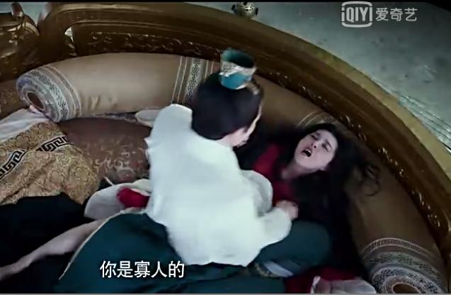 Phim mới của Phạm Băng Băng bị ném đá vì cảnh nóng và bóp méo lịch sử - Ảnh 2.