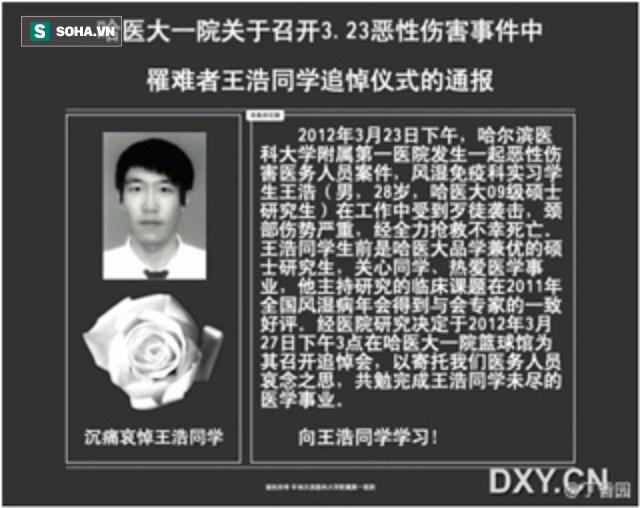 [Phóng sự dài kỳ] Bạo lực y tế Trung Quốc và lỗi hệ thống - Ảnh 2.