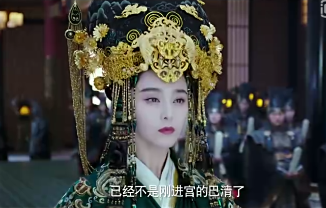 Phim mới của Phạm Băng Băng bị ném đá vì cảnh nóng và bóp méo lịch sử - Ảnh 4.