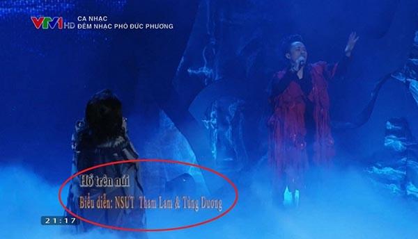 Phản ứng của Thanh Lam khi bị ghi nhầm tên là Tham Lam trên VTV - Ảnh 2.
