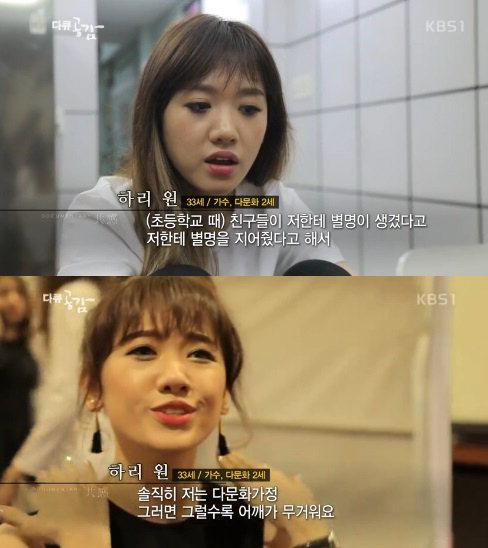 Hari Won được làm phim, phát sóng trên truyền hình Hàn Quốc - Ảnh 1.