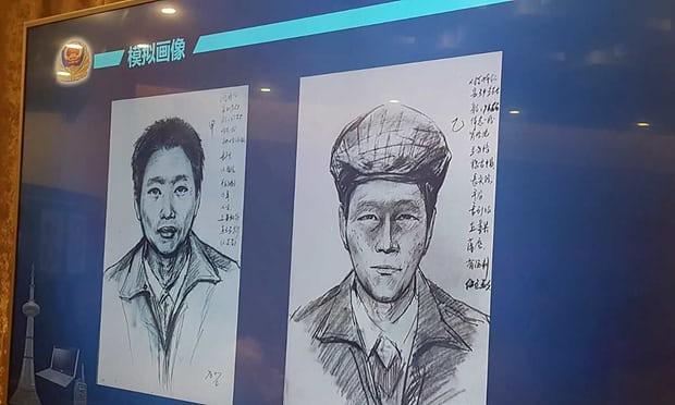 4 người Trung Quốc chết bí ẩn, 22 năm sau thủ phạm khiến cảnh sát cũng bất ngờ - Ảnh 1.