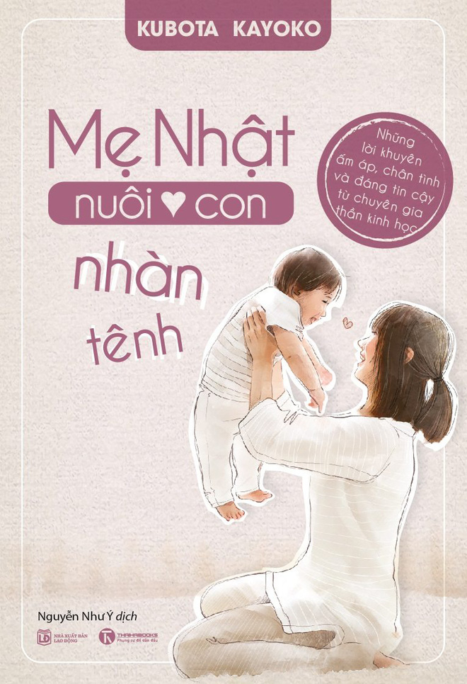 Mang thai bé thứ hai, đây là cách bố mẹ nên đối xử với bé lớn để con không ghen tị - Ảnh 5.