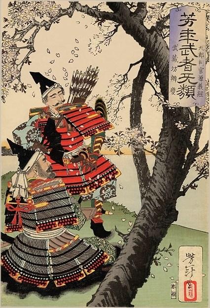Minamoto Yoshitsune - Dũng tướng huyền thoại, nổi tiếng bậc nhất Nhật Bản - Ảnh 3.