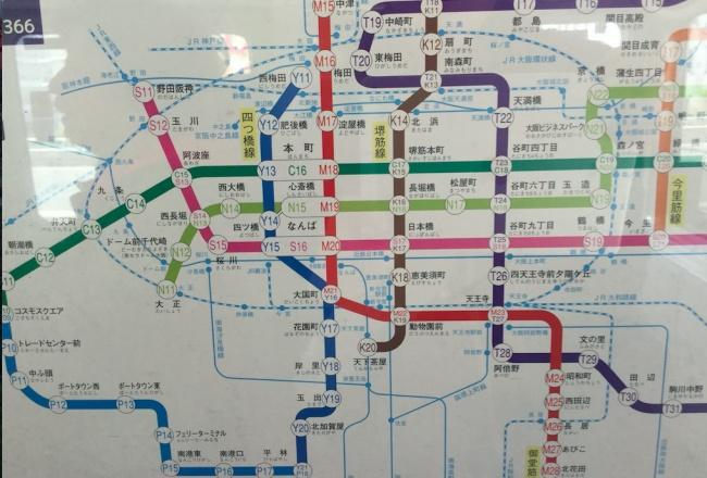 15 điều tuyệt vời ở Nhật Bản nên được nhân rộng ra khắp thế giới - Ảnh 2.