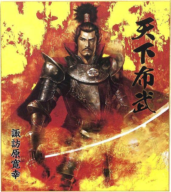 Quỷ vương Oda Nobunaga - Kẻ bạo chúa gây tranh cãi nhất lịch sử Nhật Bản (P1) - Ảnh 3.