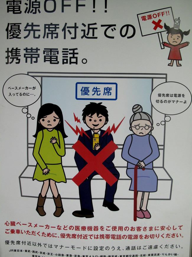 Vì sao người Nhật luôn làm điều này với điện thoại di động của mình khi đi tàu điện ngầm? - Ảnh 2.