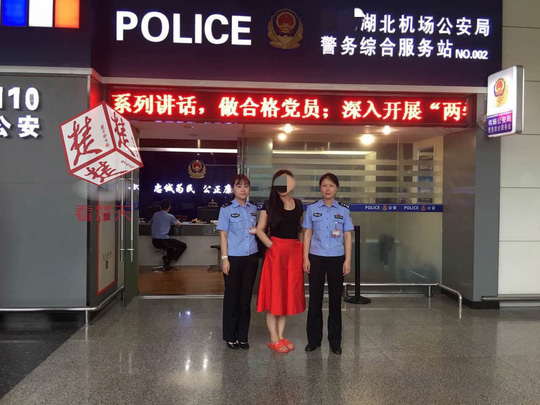 Đi trễ, hành khách Trung Quốc tát nhân viên sân bay - Ảnh 2.