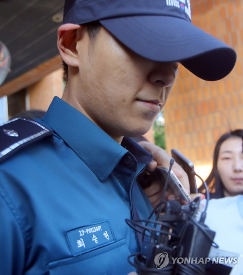 Cảnh sát tiết lộ T.O.P bị trầm cảm, không phải hôn mê vì quá liều thuốc và sẽ tỉnh lại sau 1-2 ngày - Ảnh 1.
